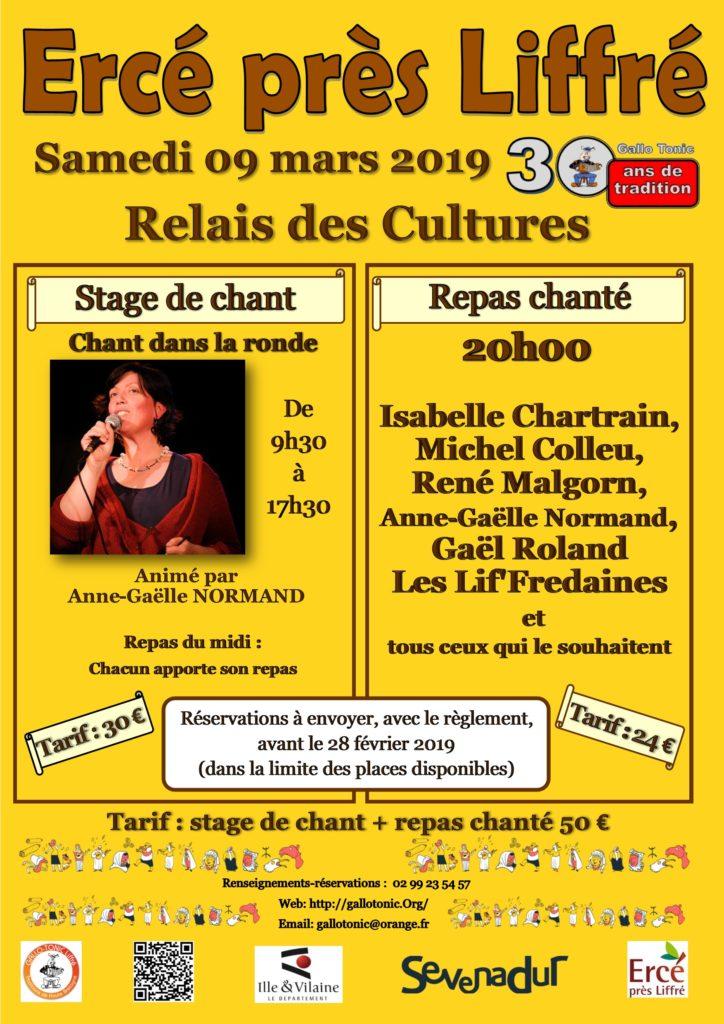 Samedi 9 mars : Stage de chant / Repas chanté - Ercé près Liffré